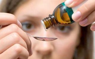 Грудной эликсир от кашля: инструкция по применению и противопоказания