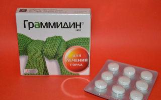 Стрепсилс с анестетиком: фармакологические свойства препарата