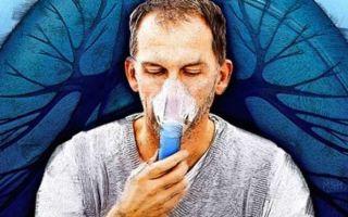Пневмофиброз — признаки, проявления, виды, медикаментозная и народная терапия
