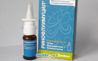 Спрей от гайморита для носа: особенности применения и цена в аптеке