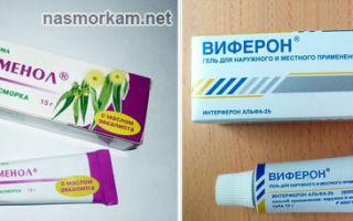 Пиносол капли, мази и крема — инструкция по применению