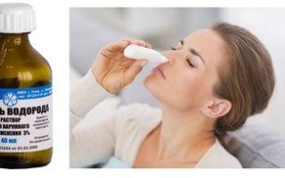 Перекись водорода как развести для носа: промывание, закапывание