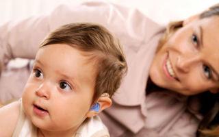Как выбрать слуховой аппарат: рекомендации, виды и характеристики приборов