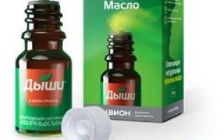 Мазь в нос для профилактики простуды: список препаратов, правила применения, противопоказания к использованию