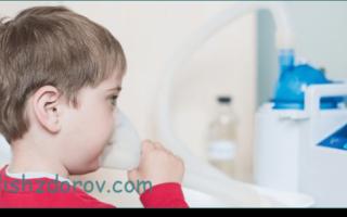 Пульмикорт для ингаляций для детей — инструкция, дозировка для небулайзера