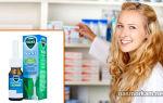 Капли в нос Викс Актив: изучаем инструкцию по применению, цена в аптеке и аналоги
