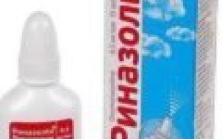 Капли для носа Снуп: инструкция по применению, ограничения к использованию, длительность лечения
