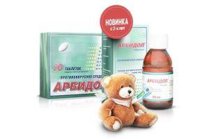 Анаферон: аналоги, сравнение препаратов, состав лекарства