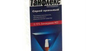 Тантум Верде аналоги — список дешевых заменителей и цена в аптеке
