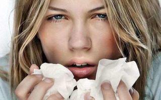 Воспаление носоглотки: причины, симптомы и лечение, профилактика заболевания
