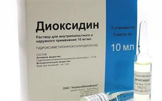 Диоксидин детям в нос: можно ли капать, обзор инструкции по применению