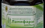 Интерферон – лекарство, способное повысить сопротивляемость организма вирусным инфекциям