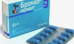 Бронхомунал для детей: инструкция по применению детского препарата, цена, аналоги