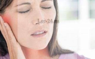 Боль в ухе при глотании: причины, симптомы и лечение заболевания