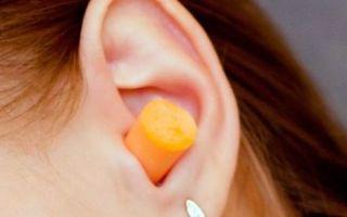 Затычки для ушей — защита от шума и храпа, выбираем беруши правильно