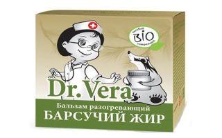 Барсучий жир от кашля: свойства, рецепты применения