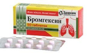 Бромгексин таблетки от кашля: инструкция по применению и побочные эффекты
