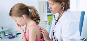 Ренгалин сироп инструкция по применению для взрослых, дозировка раствора при лечении кашля, цена, аналоги и отзывы
