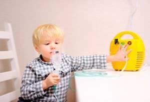 Можно ли делать ингаляции при температуре небулайзером ребенку