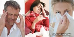 Воспаление пазух носа - лечение насморка, причины воспаления