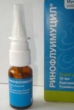Что такое Ринофлуимуцил и каково его действие, аналоги препарата