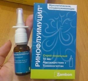 Антибиотики в нос - названия капель с антибиотиком при гайморите
