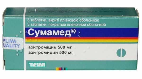 Какие антибиотики при пневмонии у взрослых лучше принимать список препаратов