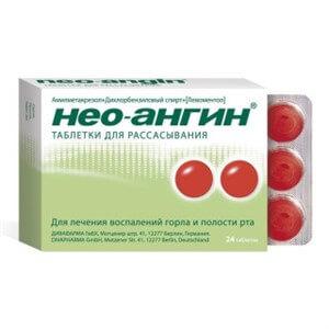 Таблетки для рассасывания от горла - классификация препаратов