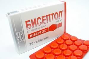 Как принимать препарат Бисептол от кашля инструкция, дозировка, отзывы