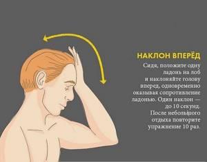 Шум в голове причины и лечение в домашних условиях
