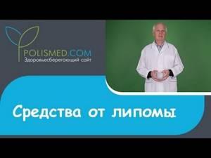 Витаон инструкция по применению, отзывы, фармакологическое действие