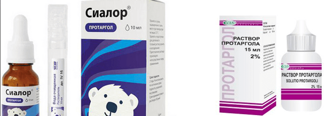 Сиалор - инструкция по применению для детей, дозировка, противопоказания и аналоги