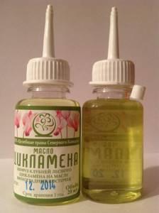 Лечение гайморита корнем цветка цикламена. Лечебные свойства.