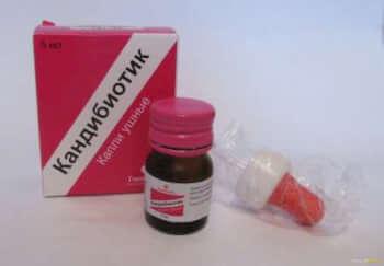 Кандибиотик ушные капли отзывы пациентов о лечении, цена, инструкция