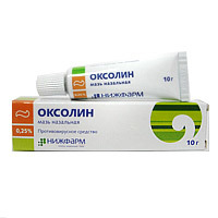 Оксолиновая мазь - показания к применению, аналоги препарата