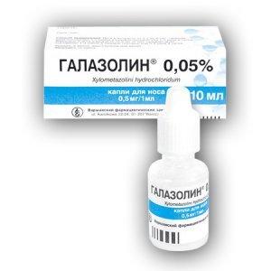 Галазолин для детей инструкция по применению назальных капель в нос
