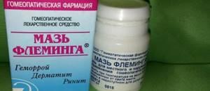 Лекарство от гайморита: обзор препаратов и лечения болезни