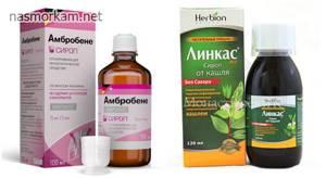 Отхаркивающие средства список недорогих и эффективных препаратов
