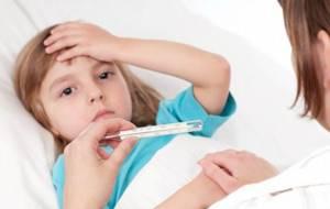 Золотуха. Причины болезни, симптомы, диагностика и лечение