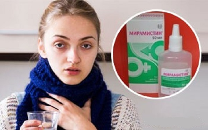 Мирамистин спрей инструкция по применению при боле в горле