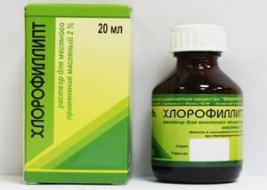 Хлорофиллипт при тонзиллите - лечебное действие