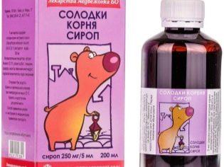 Солодка при беременности можно ли пить корень солодки при беременности 1, 2 и 3 триместр, инструкция