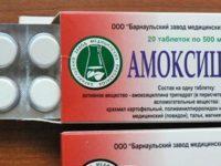 Амосин в лечении гайморитов - показания к применению лекарства