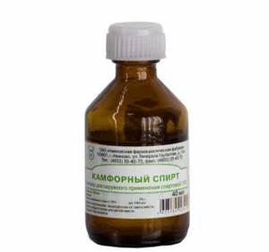 Камфорный спирт при боли в ухе правила лечения отита