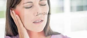 Боль в ухе отдает в горло
