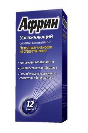 Африн спрей - показания к применению, способ применения, особенности
