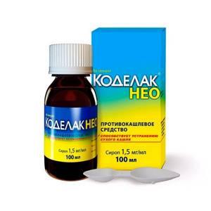 Как лечить лающий кашель медикаментозные и народные средства