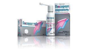 Гексорал для детей раствор, спрей, таблетки, инструкция по применению, аналоги