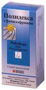 Таблетки от насморка - список самых эффективных лекарств