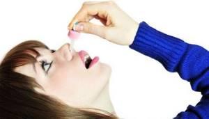 Капли фенилэфрин в нос для детей
